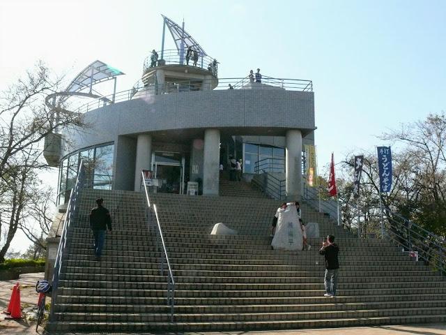 湘南平 高麗山公園 レストハウス