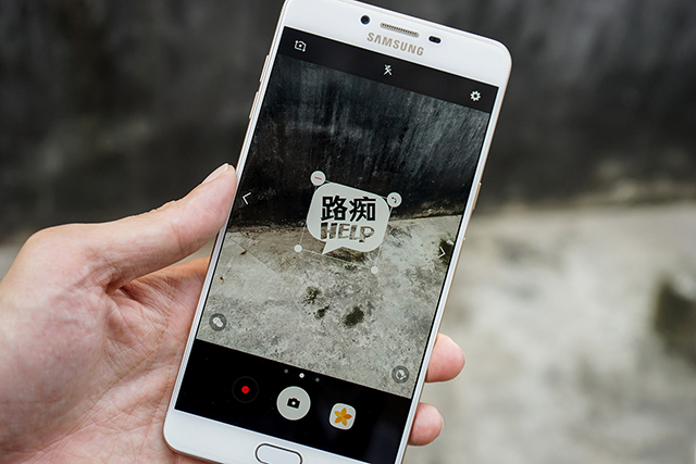Đánh giá điện thoại Samsung C9 Pro Snapdragon 653