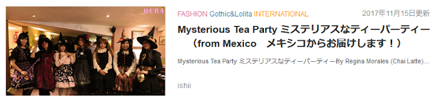 http://kerastyle.jp/fashion/11930