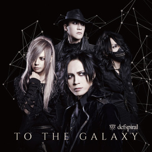 To The Galaxy / defspiral