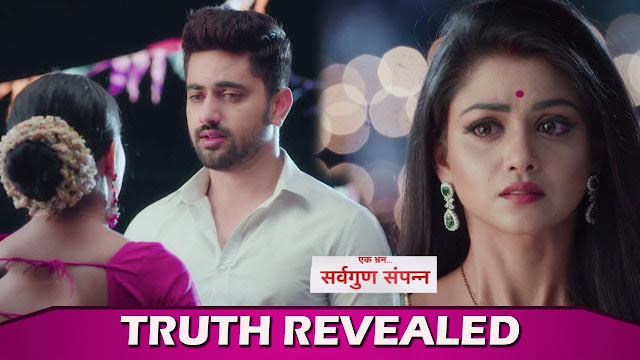 Janhvi to expose Kabir Kavya's marriage truth in Ek Bhram Sarvagun Sampanna