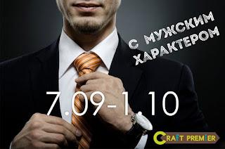 Craft Premier