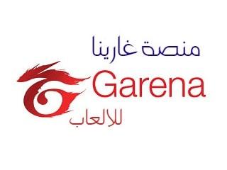 منصة العاب الكمبيوتر غارينا Garena Platform