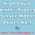 High Court Bailiff Model Paper No.1 By Shikshanjagat