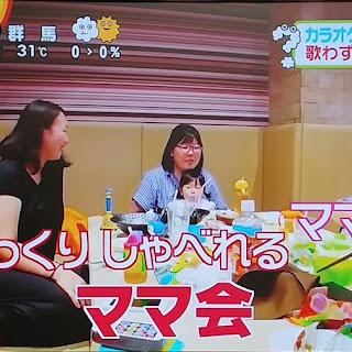 【TV紹介】日本テレビ「ZIP!」にパセラリゾーツ新宿靖国通り店が紹介されま…