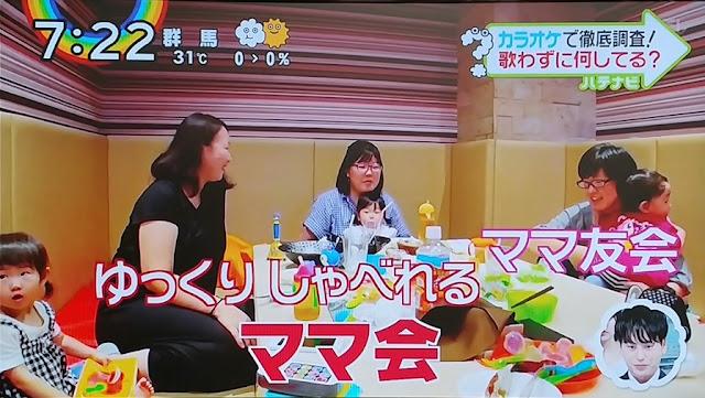 【TV紹介】日本テレビ「ZIP!」にパセラリゾーツ新宿…