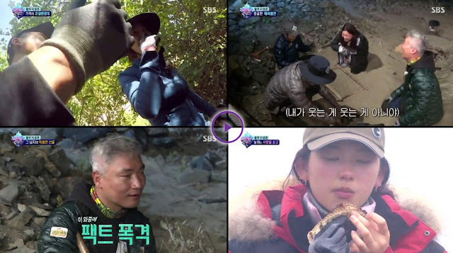 Law of The Jungle in Chile Episode 309 Subtitle Indonesia