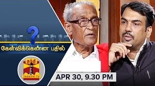 Kelvikkenna Bathil 30-04-2016 Exclusive Interview with CPI Senior Leader D. Pandian