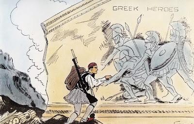 Αποτέλεσμα εικόνας για ηρωεσ πολεμουν σαν ελληνεσ