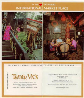 International market place Hula show - YouTube