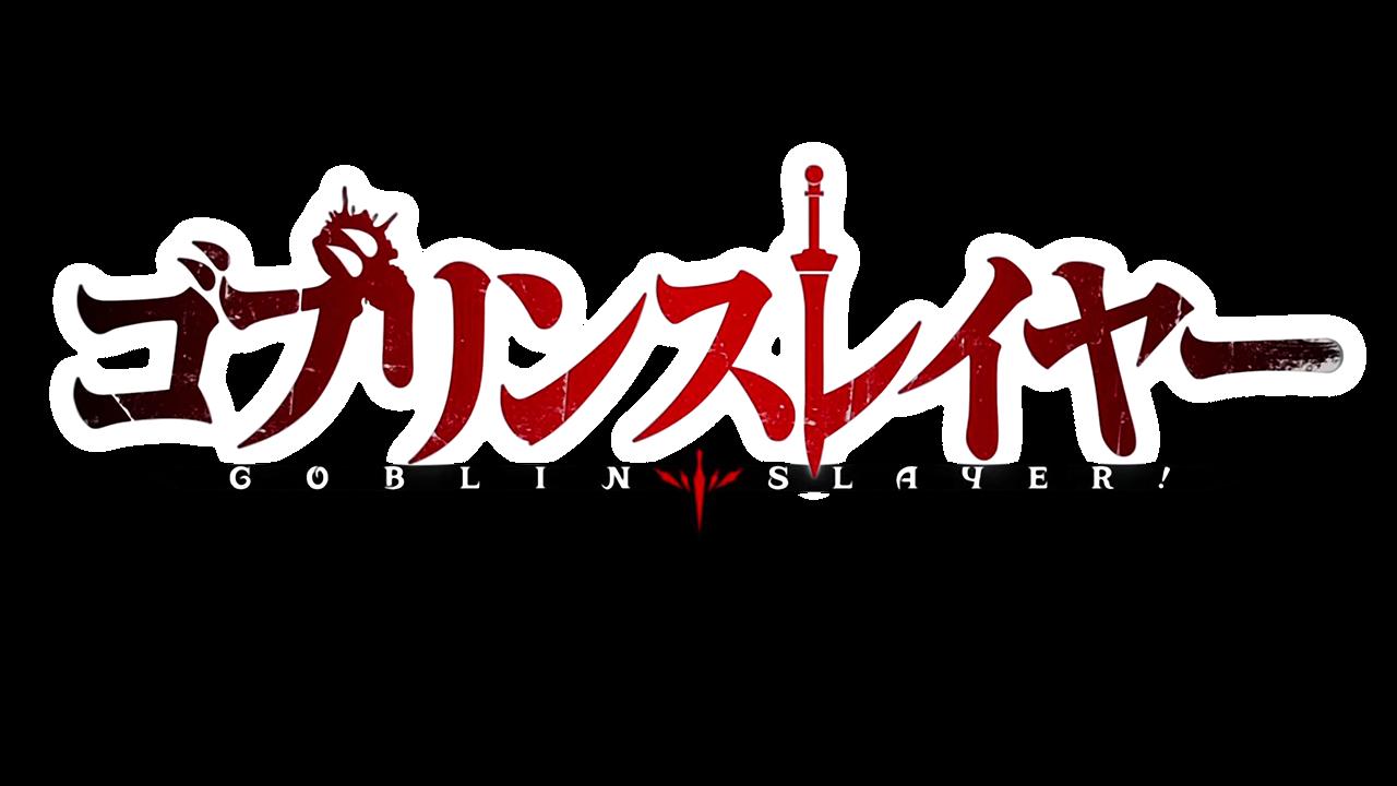 Goblin Slayer - Logo Anime