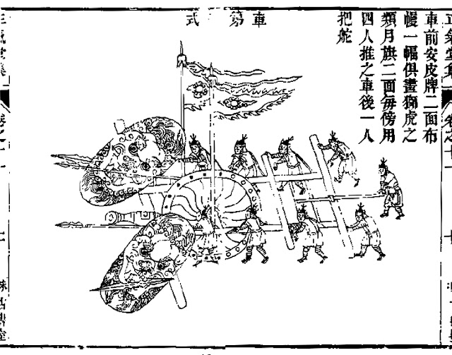 Ming Chinese War Cart