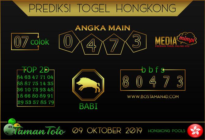 Prediksi Togel HONGKONG TAMAN TOTO 09 OKTOBER 2019