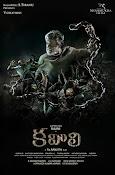 Kabali movie wallpapers-thumbnail-15