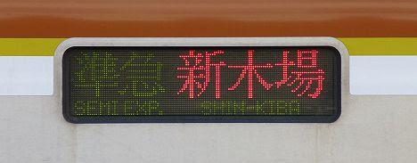 西武池袋線 有楽町線直通 準急 新木場行き2 東京メトロ10000系
