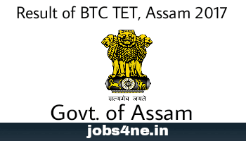 Result-of-BTC-TET-Assam-2017