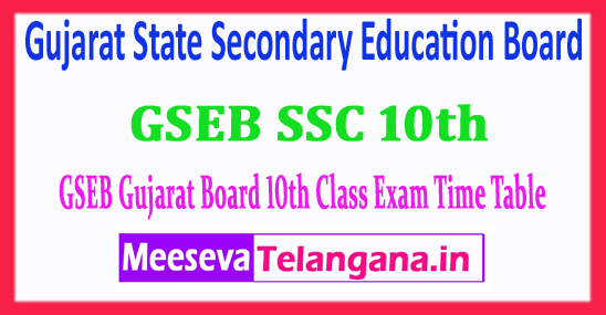 GSEB 10th Gujarat State Secondary Education Board SSC Time Table 2018 Download