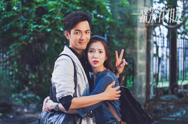 Wallace Chung The Flower Road to Bid Farewell