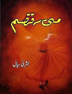 Mee Raqsam By Bushra Siyal (Complete Novel Pdf)