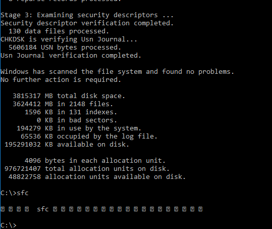 windows 10 random command prompt