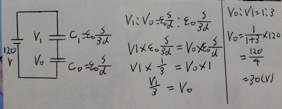 電験三種問題2