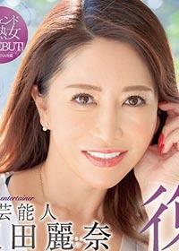 Actress Rena Sawada