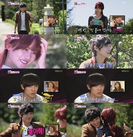 Kang min hyuk kiss oh yeon seo dating