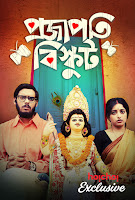 Projapoti Biskut (2017) Full Movie Bengali 720p HDRip ESubs Download