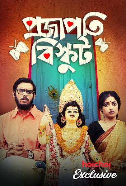 Poster of Projapoti Biskut (2017) Full Movie Bengali 720p HDRip ESubs Download