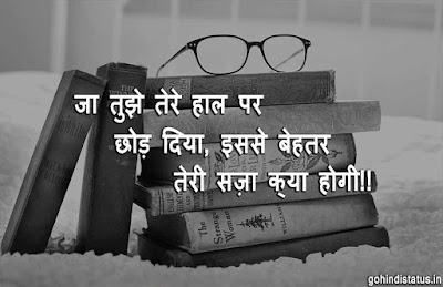 Best One line Shayari ever