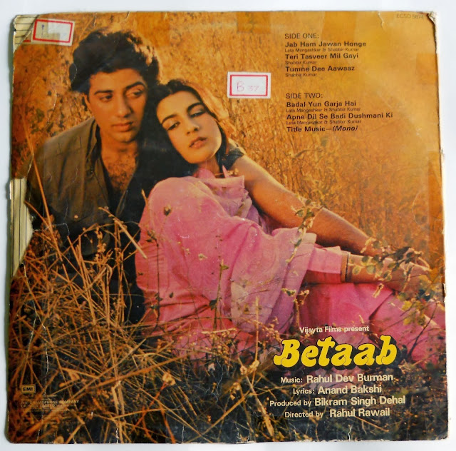 Bollywood Hindi Movie Record Covers  Part 3  Old Indian Photos