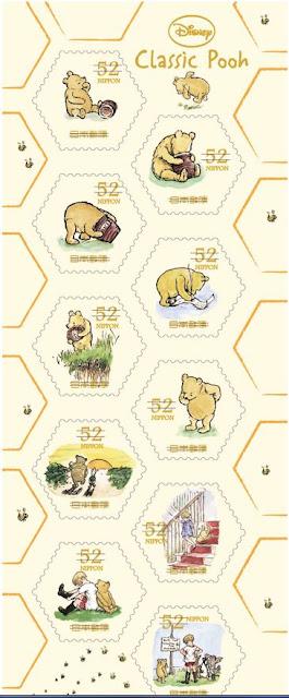 tinda - 快快樂樂學日文: 日本郵局將發售「小熊維尼與迪士尼公主郵票」!妳知道每個迪士尼人物的日文名字 ...