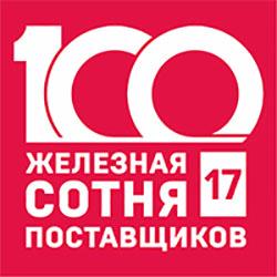 Голосуйте за НТЦ Резина!