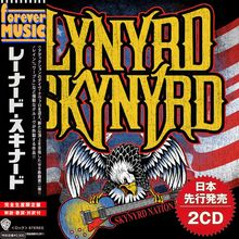 Lynyrd-Skynyrd-2018-Skynyrd-Nation-mp3