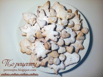 Печенье песочное домашнее рецепт