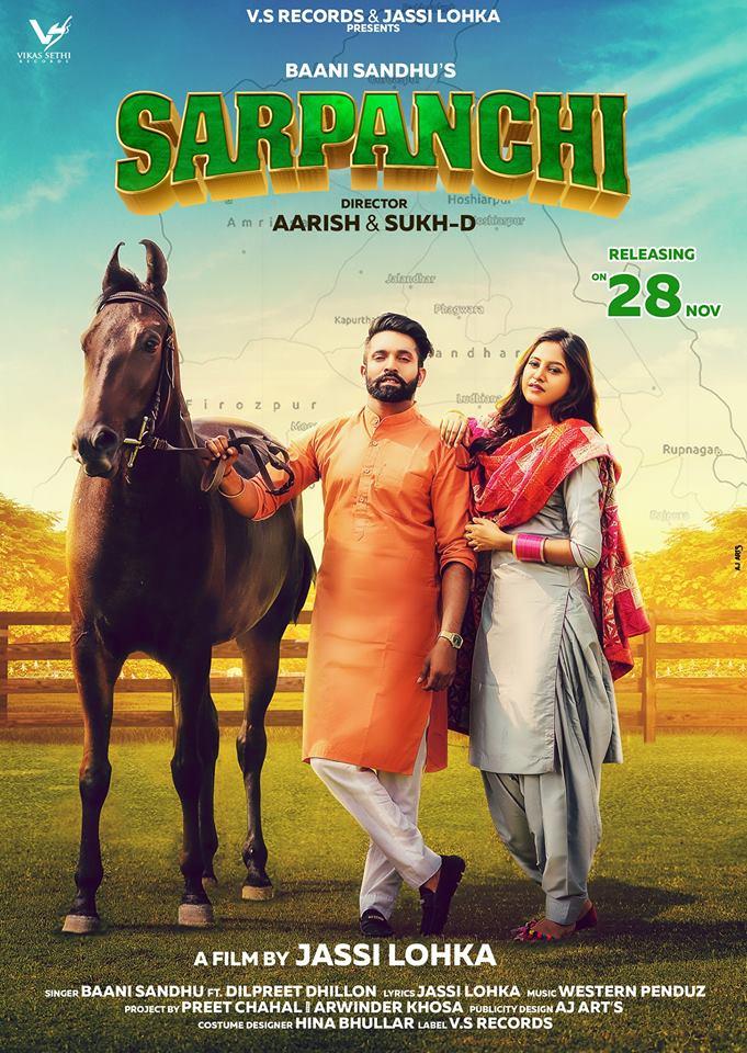 Sarpanchi  Baani Sandhu Ft Dilpreet Dhillon  new song