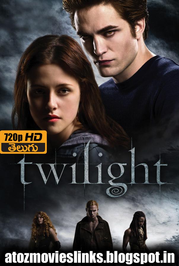 twilight saga movie in telugu free download