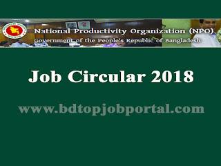 National Productivity Organization (NPO) Job Circular 2018