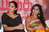 Saravanan Irukka Bayamaen Tamil Movie Press Meet Stills  0033.jpg