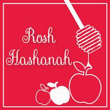 Jewish New year greetings