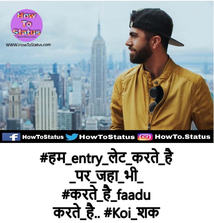 2019 हिंदी Attitude Status Facebook or instagram Hindi