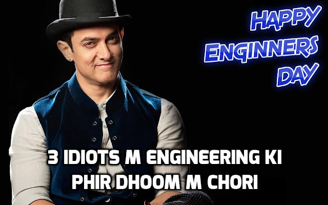 Amir Khan Engineers Day Quotes