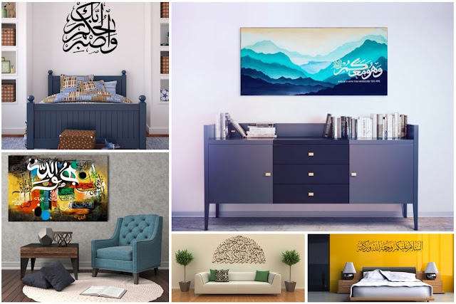 20 Ramadan Wall Decoration Ideas For Home Interior Design