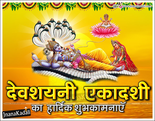 Here is Toli Ekadashi greetings in Hindi,Toli Ekadashi greetings with lord vishnu images, Toli Ekadashi greetings with wallpapers, Toli Ekadashi hindu god wallpapers, Toli Ekadashi best picture messages, Toli Ekadashi information in Hindi