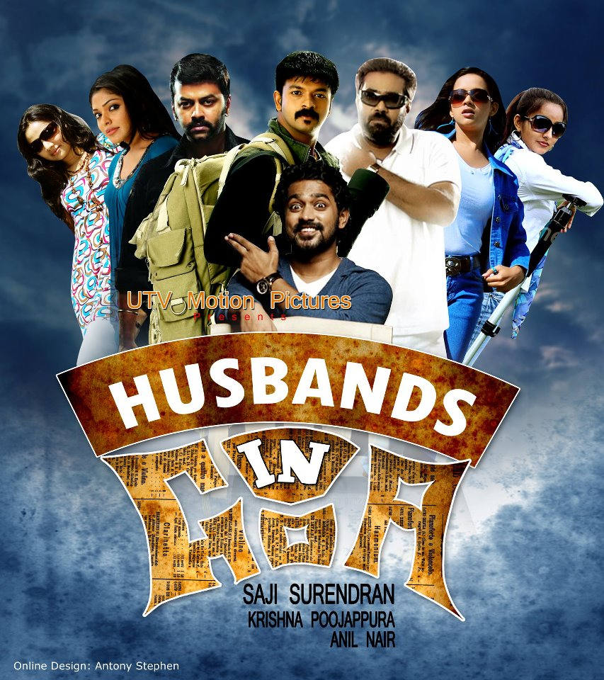 husbands in goa malayalam movie online all movie magic. Black Bedroom Furniture Sets. Home Design Ideas