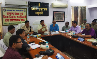 sector-officer-police-officer-meeting-madhubani