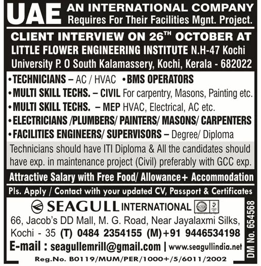 FMC Jobs in UAE | Walk-in Interview at Little Flower Engineering Institute by Seagull International