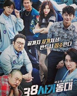 Drama Korea 38 Task Force Subtitle Indonesia Full Episode