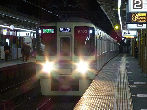 京王電鉄 区間急行 桜上水行き3 9000系(終電)