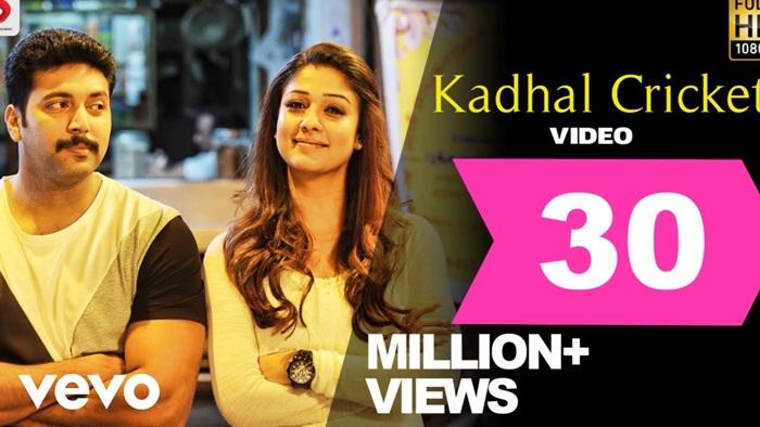Kadhal Cricket Video Song Download Thani Oruvan 2015 Tamil